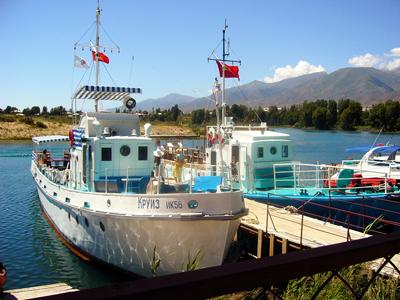 boating, Kyrgyzstan
